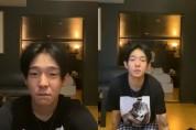 """""""하루하루가 너무 무섭다"""" 라이브 방송에서 오열한 남태현, 고통 호소"""