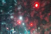 '블랙아이스' 겨울철 교통사고의 주범