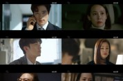 '99억의 여자' 오나라 X 김강우공조.. '최고 8.1%'